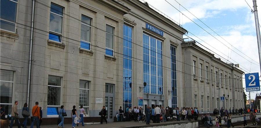 Вокзал в Рязани