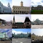 Расписание поездов дальнего следования Москва
