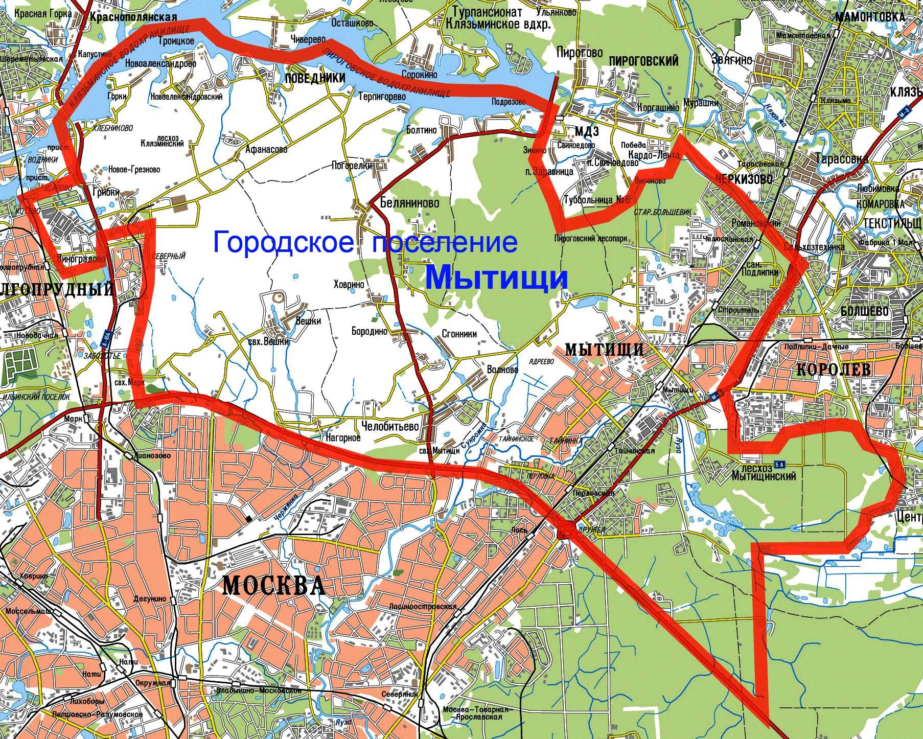 Как добраться от Москвы до Мытищи
