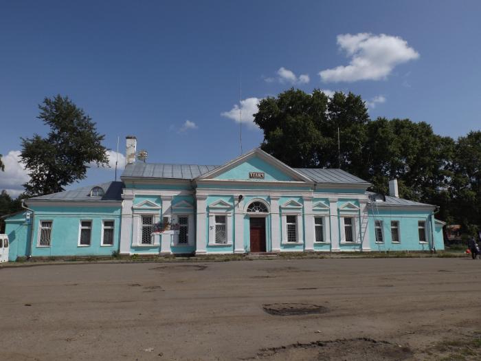 Как добраться от Москвы до Углича