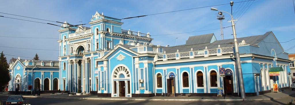Как добраться из Москвы в Ставрополь