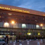 Как добраться из Шереметьево в Москву