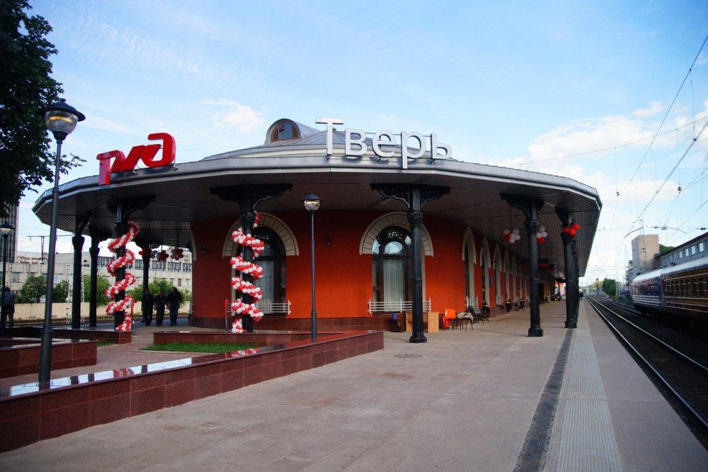 Расписание электричек Тверь-Москва
