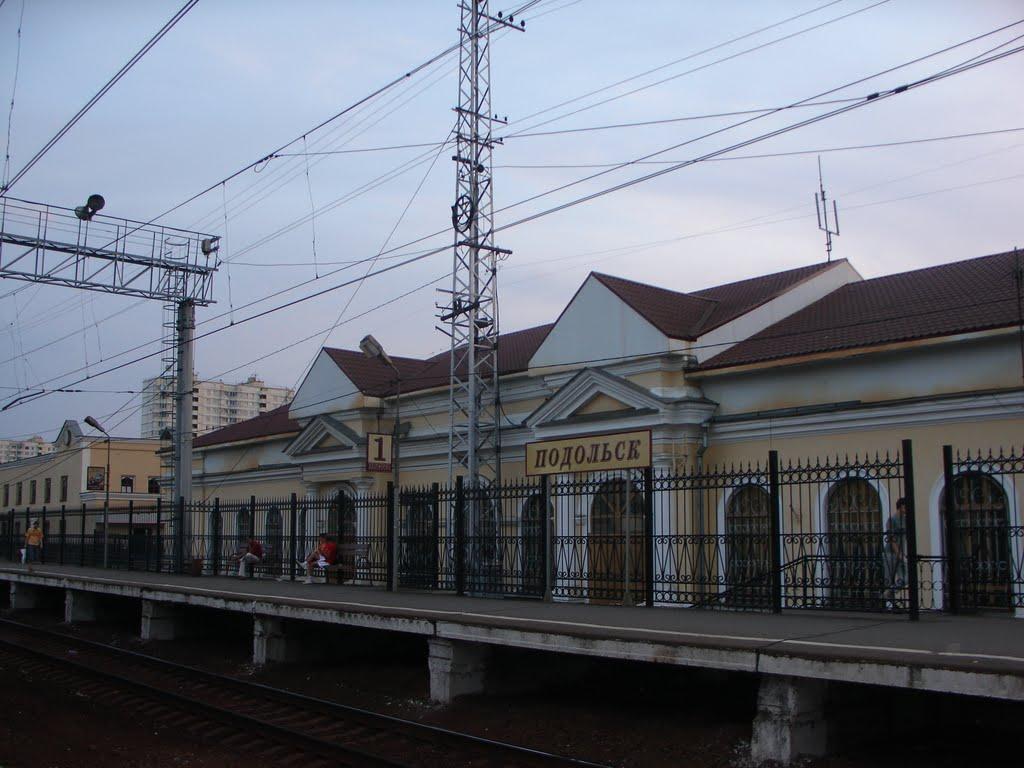 Вокзал в Подольске