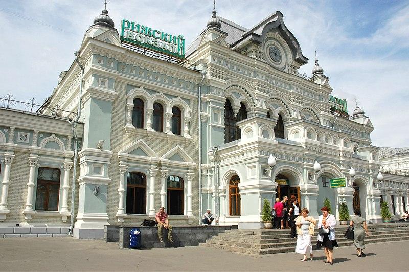 Современное фото Рижский вокзал в Москве