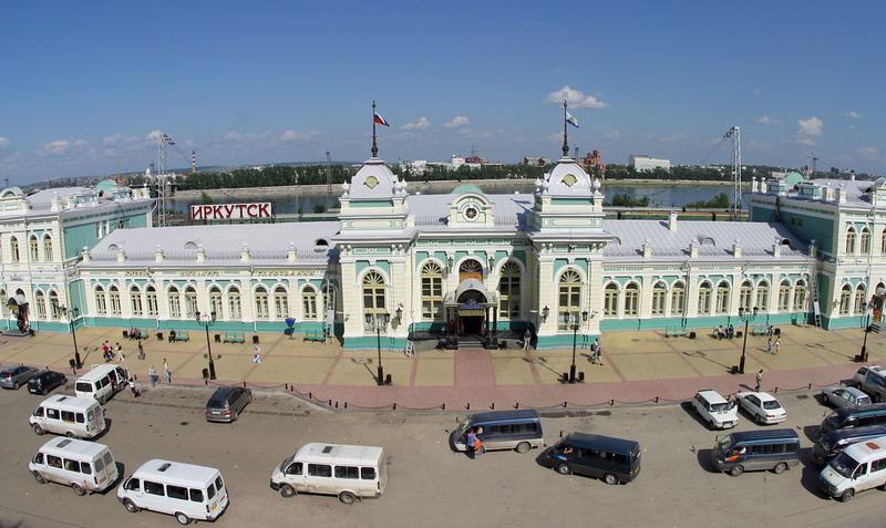 Вокзал в Иркутске