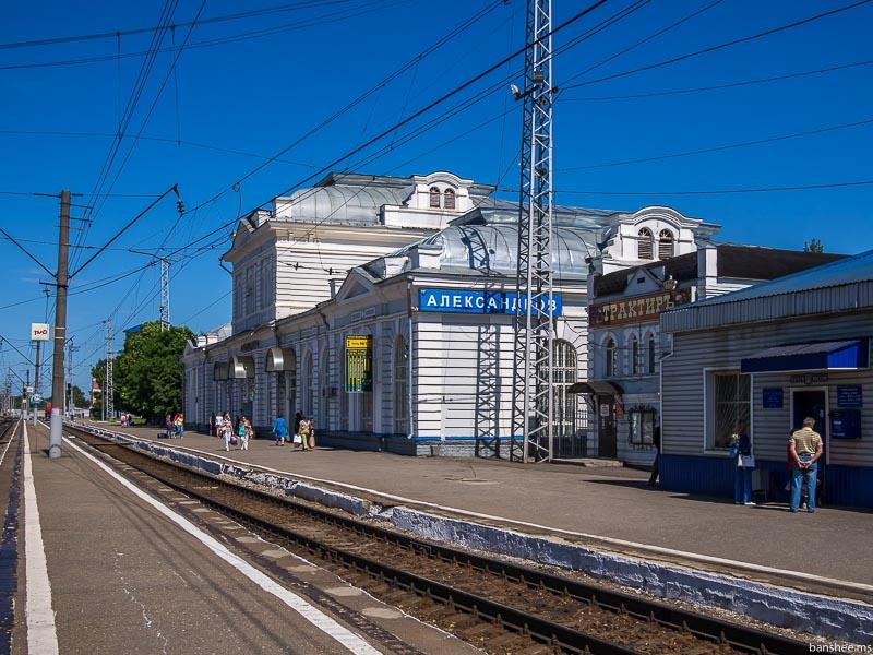 Вокзал в городе Александрове