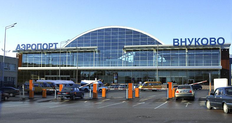 Расписание аэропорта Внуково