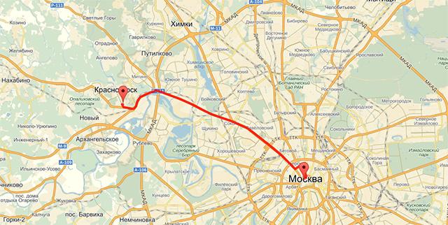 Как добраться до Красногорска из Москвы