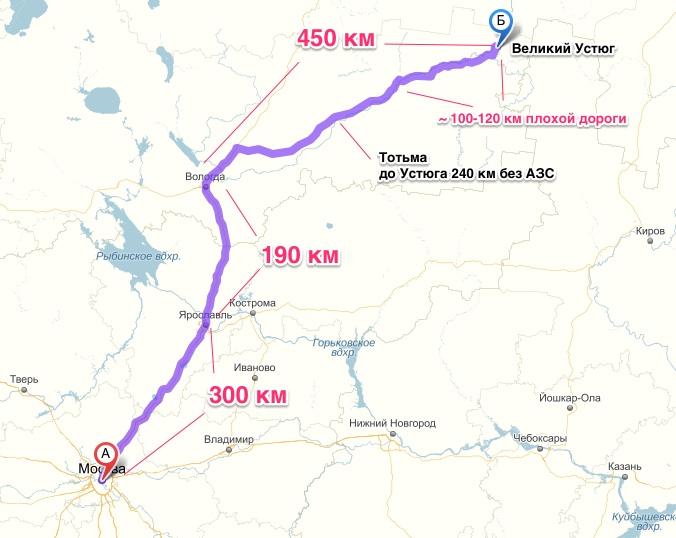Как добраться из Москвы до Великого Устюга