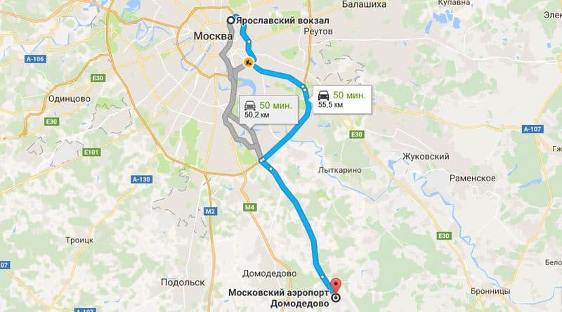 Как добраться из Домодедово в Москву