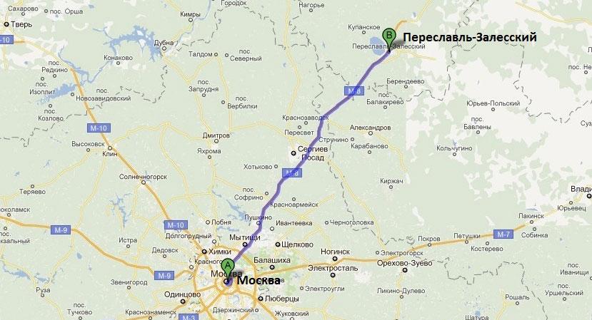 Как добраться из Москвы в Переславль Залесский